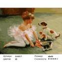 Количество цветов и сложность Юная балерина Раскраска картина по номерам на холсте GX5517