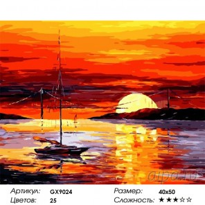 Закат Раскраска картина по номерам на холсте GX9024