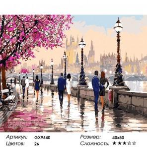 Количество цветов и сложность Прогулка по набережной Раскраска картина по номерам на холсте GX9640