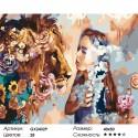 Девушка и лев Раскраска картина по номерам на холсте
