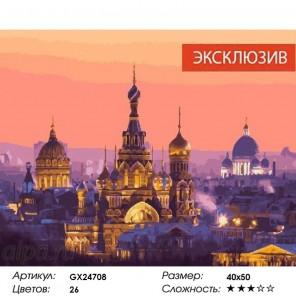 Количество цветов и сложность Спас на Крови Раскраска картина по номерам на холсте GX24708