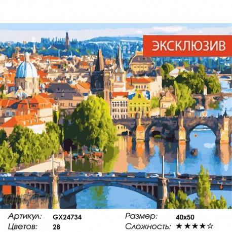 Количество цветов и сложность Мосты Праги Раскраска картина по номерам на холсте GX24734