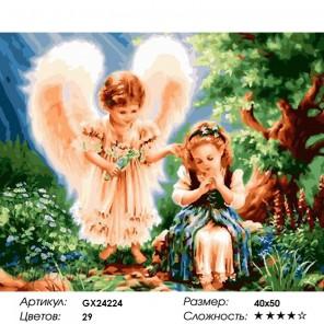 Количество цветов и сложность Ангел и девочка Раскраска картина по номерам на холсте GX24224