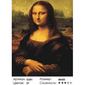 Количество цветов и сложность Мона Лиза Раскраска картина по номерам на холсте G241