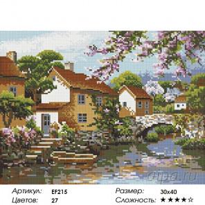Количество цветов и сложность   Весна в городке Алмазная мозаика вышивка Painting Diamond EF215