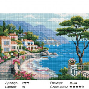 Курортный пейзаж Алмазная мозаика вышивка Painting Diamond