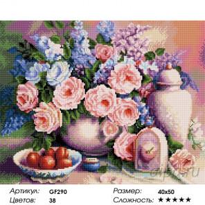 Количество цветов и сложность Натюрморт с розами Алмазная мозаика вышивка Painting Diamond GF290