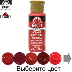 Выбрать Красные цвета Акриловая краска FolkArt Plaid