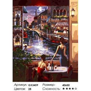 Ночная Венеция Раскраска по номерам на холсте Menglei