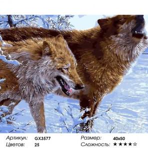 Количество цветов и сложность Зимние волки Раскраска по номерам на холсте Menglei Z-GX3577
