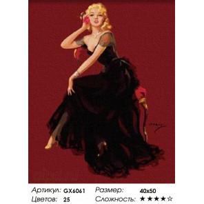Количество цветов и сложность Блондинка Раскраска по номерам на холсте Menglei Z-GX6061