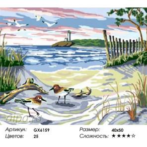 Количество цветов и сложность Берег моря Раскраска по номерам на холсте Menglei Z-GX6159