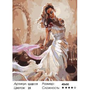 Количество цветов и сложность Элегантность в белом Марка Спейна Раскраска по номерам на холсте Menglei Z-GX8119