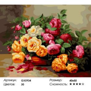 Количество цветов и сложность Красивый букет Раскраска по номерам на холсте Menglei Z-GX5934
