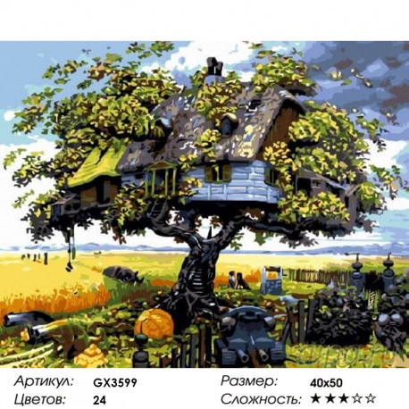дом на дереве раскраска по номерам на холсте Z Gx3599