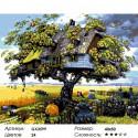 Дом на дереве Раскраска по номерам на холсте