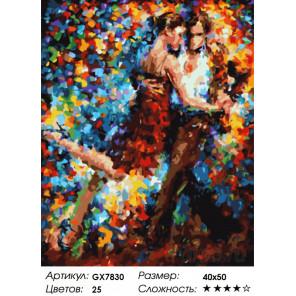 Количество цветов и сложность Эмоциональное танго Раскраска по номерам на холсте Menglei Z-GX7830