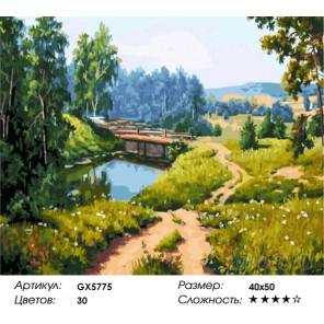 Количество цветов и сложность Дорога домой Раскраска по номерам на холсте Menglei Z-GX5775