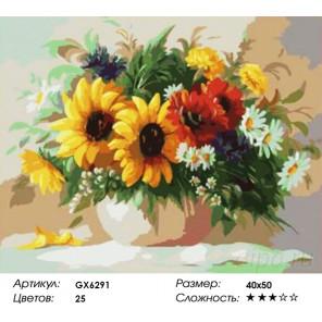 Количество цветов и сложность Садовый букет Раскраска по номерам на холсте Menglei Z-GX6291