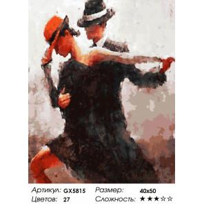 Количество цветов и сложность Танец пары Раскраска по номерам на холсте Menglei Z-GX5815