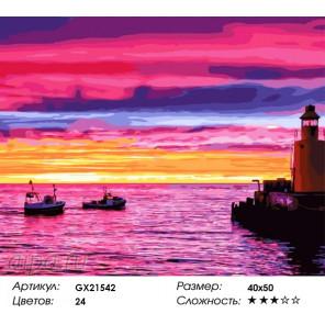Количество цветов и сложность Закат у причала Раскраска по номерам на холсте Menglei Z-GX21542