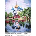 Николо-Угрешский монастырь Раскраска по номерам на холсте
