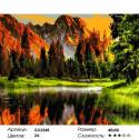Количество цветов и сложность Пылающий закат в горах Раскраска по номерам на холсте Menglei Z-GX3348