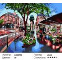 Цветочная лавка в Париже Раскраска по номерам на холсте