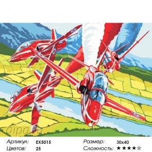 Количество цветов и сложность Высший пилотаж Раскраска картина по номерам акриловыми красками на холсте Menglei Z-EX5015