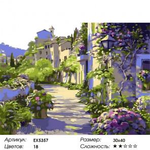 Количество цветов и сложность Бургундия Раскраска картина по номерам акриловыми красками на холсте Menglei Z-EX5357