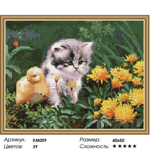 Количество цветов и сложность Малыши Алмазная мозаика на подрамнике KM009