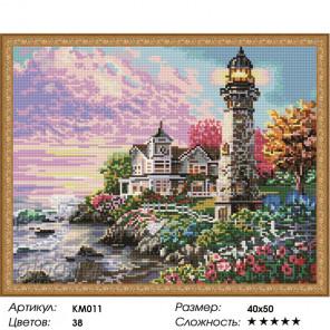 Маяк Алмазная мозаика на подрамнике