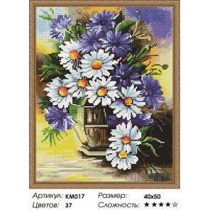 Количество цветов и сложность Букет из ромашек Алмазная мозаика на подрамнике KM017