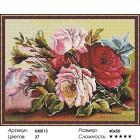 Количество цветов и сложность Красота цветов Алмазная мозаика на подрамнике KM013