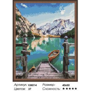 Количество цветов и сложность У причала в горах Алмазная мозаика на подрамнике KM014