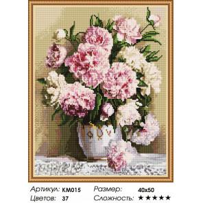 Бузин. Розовые пионы Алмазная мозаика на подрамнике KM015