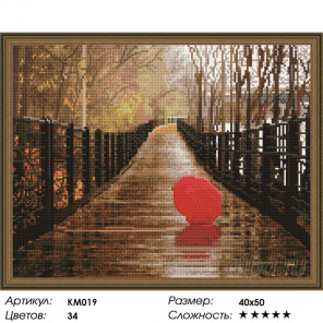 Количество цветов и сложность Осенний мостик Алмазная мозаика на подрамнике KM019