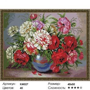 Количество цветов и сложность Красочный букет Алмазная мозаика на подрамнике KM027
