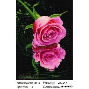 Количество цветов и сложность Роза красная Алмазная вышивка мозаика HS-8019
