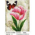 Количество цветов и сложность Тюльпан Алмазная вышивка мозаика HS-8026