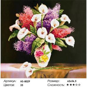 Количество цветов и сложность Букет Алмазная вышивка мозаика HS-8029