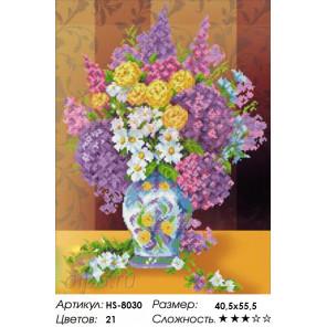 Количество цветов и сложность Летний букет Алмазная вышивка мозаика HS-8030