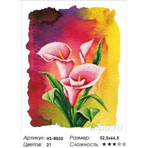 Количество цветов и сложность Каллы Алмазная вышивка мозаика HS-8033