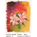 Количество цветов и сложность Лилии Алмазная вышивка мозаика HS-8034