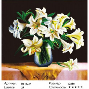 Количество цветов и сложность Букет из лилий Алмазная вышивка мозаика HS-8037