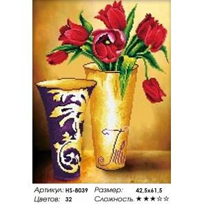 Количество цветов и сложность Букет тюльпанов Алмазная вышивка мозаика HS-8039