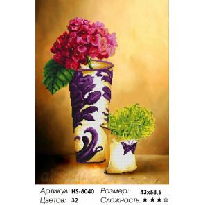 Количество цветов и сложность Флоксы Алмазная вышивка мозаика HS-8040