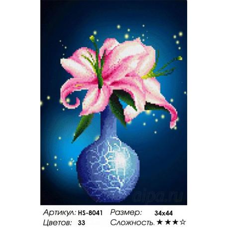 Количество цветов и сложность Розовые лилии Алмазная вышивка мозаика HS-8041