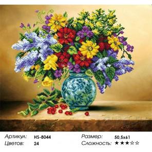 Количество цветов и сложность Красочный букет Алмазная вышивка мозаика HS-8044