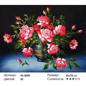 Букет роз Алмазная вышивка мозаика HS-8045